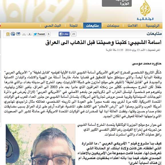 aljazeera_usama